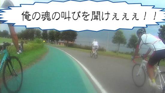 s-bmr2013_03_06