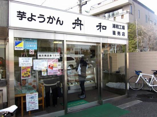 s-saiko2_13