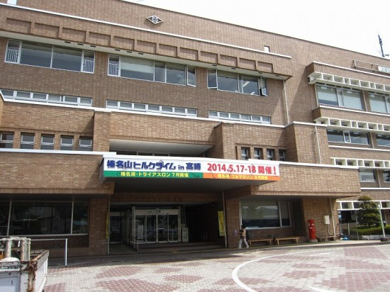 s-haruhill_02