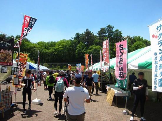 fujiHC2014_06_09
