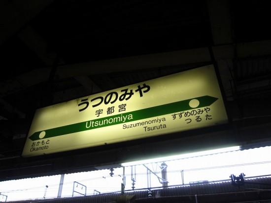 s-IMG_6530