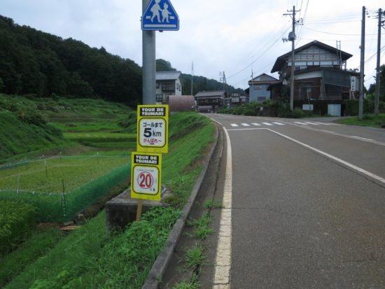 tsumari04_20
