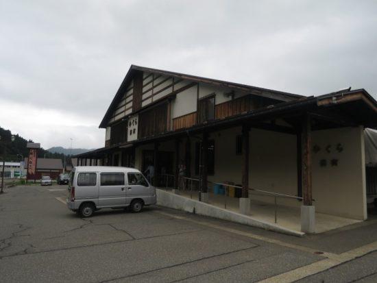 tsumari04_25