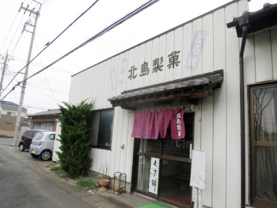 s-minor201604_01_04